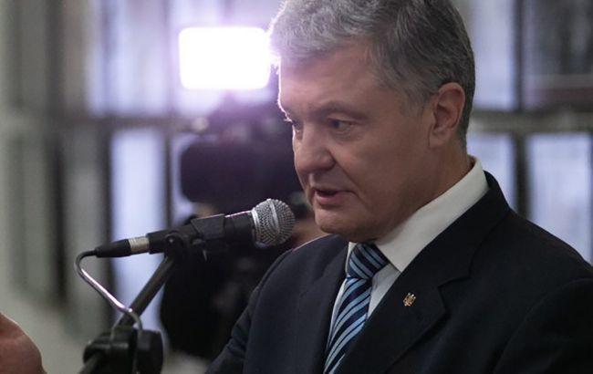 Порошенко представил кодекс добропорядочности депутатов местных советов