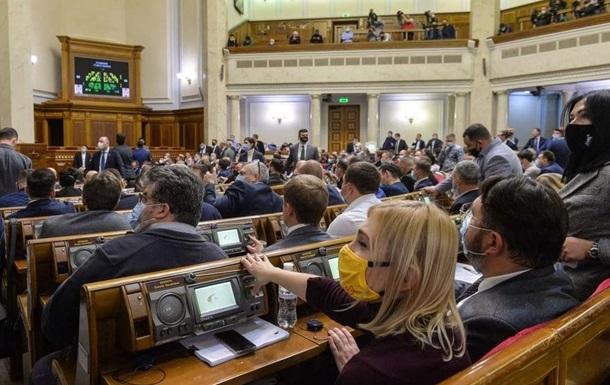 Названа дата голосования за бюджет на 2021 год