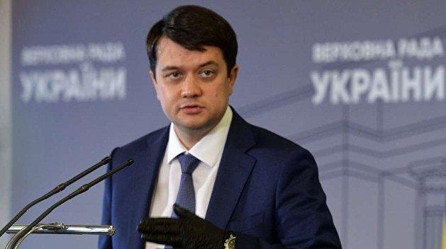 Разумков назвал три ключевые законопроекта, которые Рада рассмотрит 15 декабря