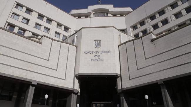 Заключение Венецианской комиссии может быть основанием для отставки судей КСУ