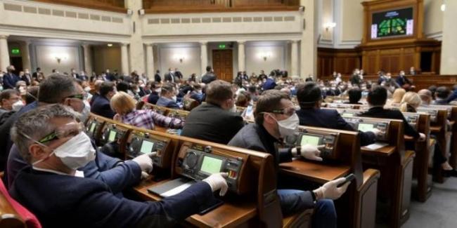 Рада отменила пленарные заседания на время январского локдауна