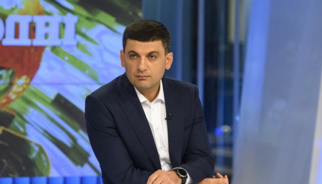 Гройсман: Украинская экономика не имеет системной и серьезной поддержки в бюджете на 2021 год