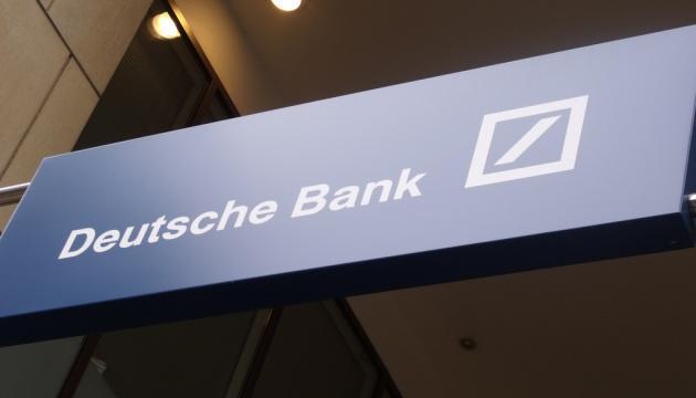 Украина позаимствует у Deutsche Bank до $350 миллионов