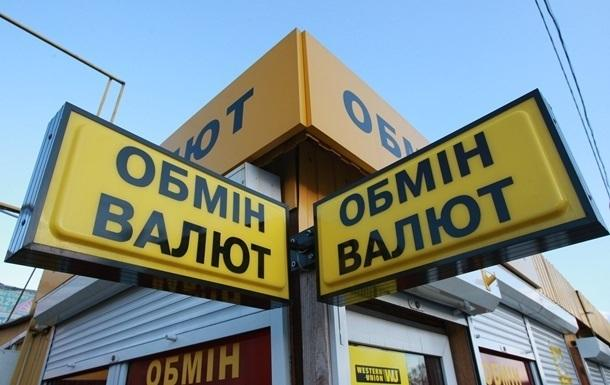 Наличный валютный рынок Украины составил $30,8 млрд за год