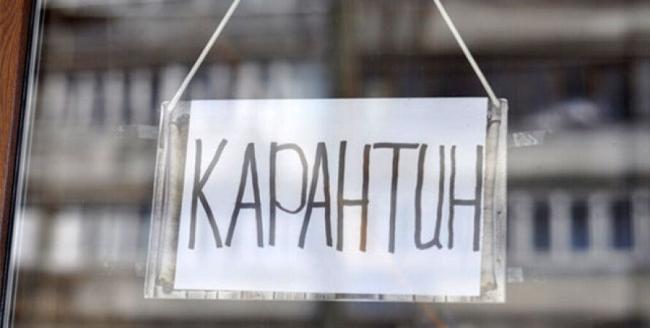 В Украине могут перенести жесткий карантин