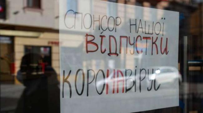 Министерство охраны здоровья Украины хочет вернуться к адаптивному карантину