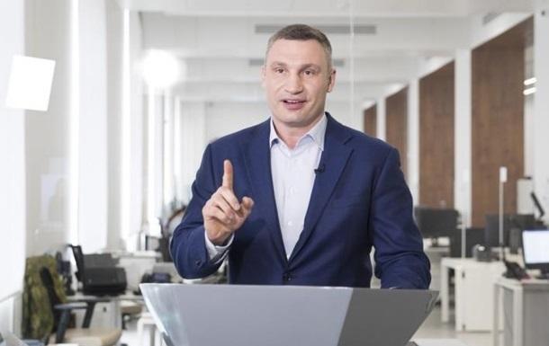 Киев не будет повышать цены на воду и тепло
