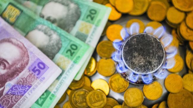Стало известно, когда в Украине снизят цену на газ для населения