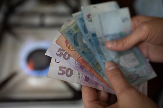 Кабмин планирует снизить цену на газ с февраля. Сколько будем платить