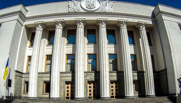 Воды в рот набрали: 100 депутатов не сказали в Раде ни слова