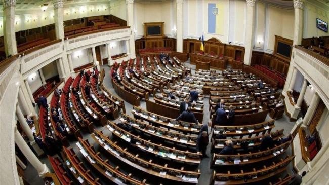 Похоронить налоговую милицию: что Рада рассмотрит в последнюю неделю этой сессии