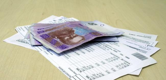 Украинцам могут компенсировать потери за коммуналку за январь