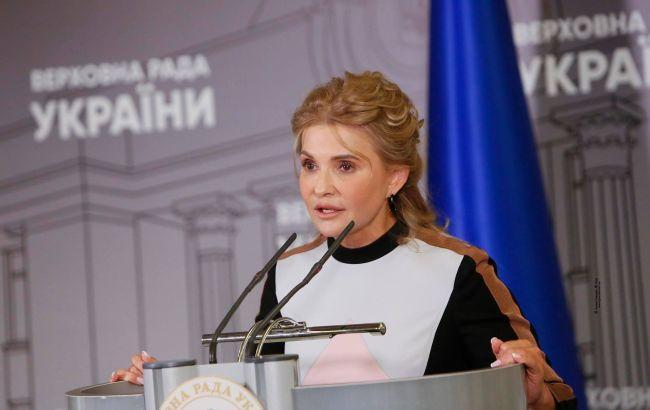 Тимошенко назвала справедливую цену на газ для украинцев