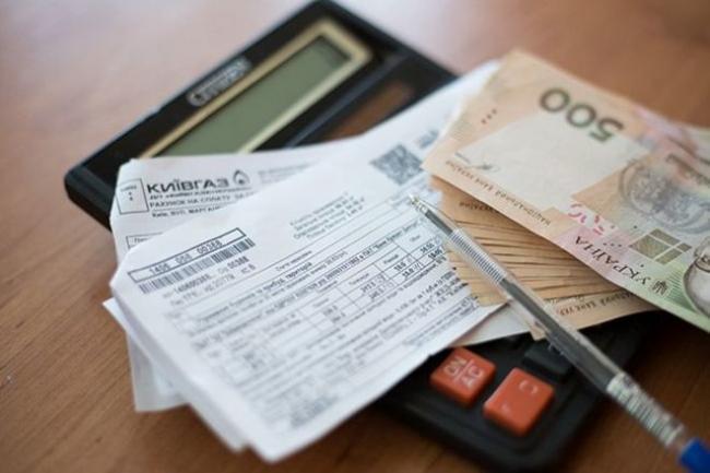 Стало известно, когда украинцы получат сниженные платежки за газ
