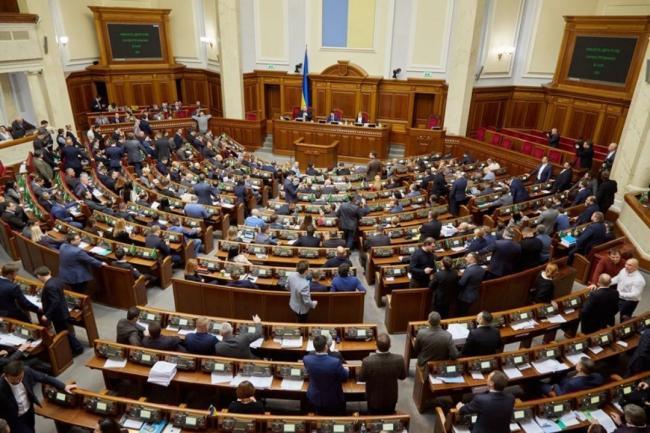 Верховная Рада хочет запретить коллекторам устраивать телефонный террор