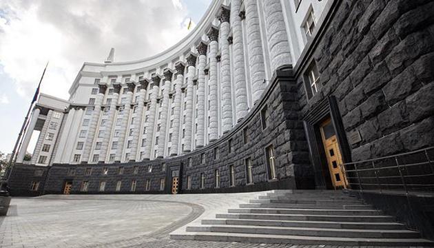 Кабинет Министров Украины собирается пересмотреть прожиточный минимум