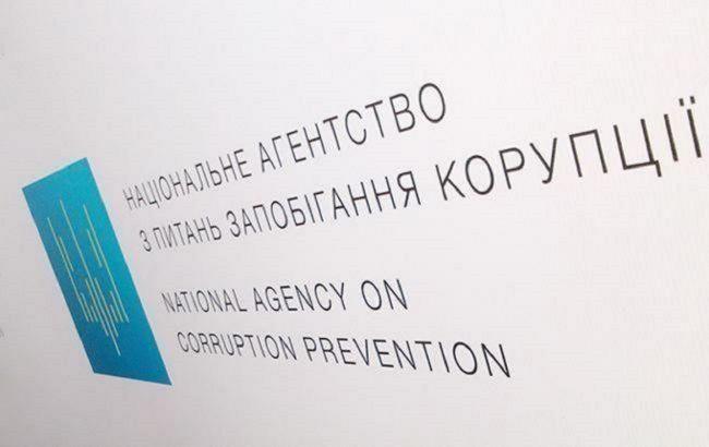 За непредставление деклараций не накажут более 10 тысяч чиновников