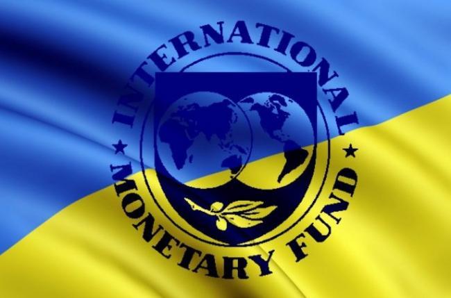 Украина обсуждает с МВФ создание финансового суда