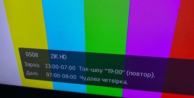 Минкульт будет просить YouTube о закрытии страниц каналов 112, ZIK и NewsOne