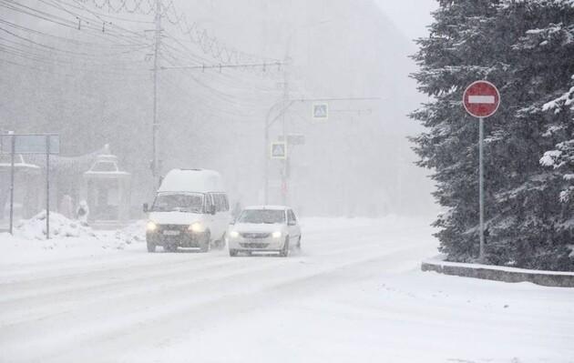 Похолодание в Украине: температура воздуха опустится до минус 20